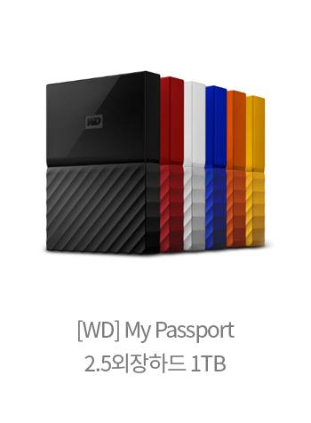 WD 외장하드 1TB