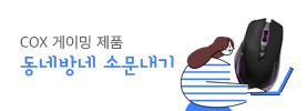 우측 상단 배너